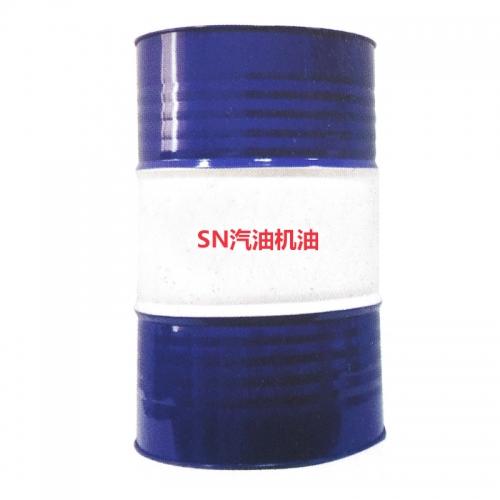 SN汽油机油