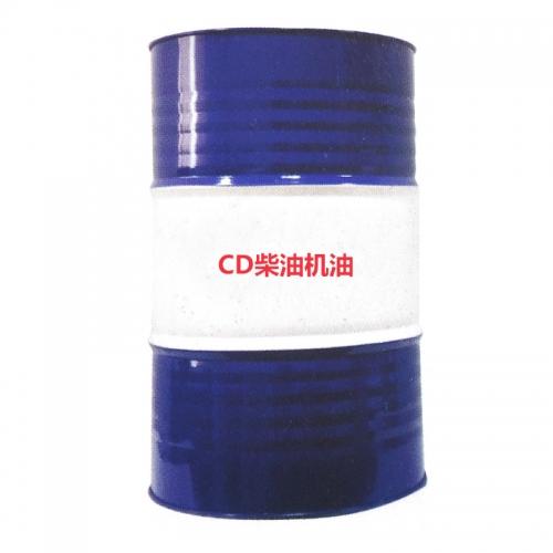 CD柴油机油